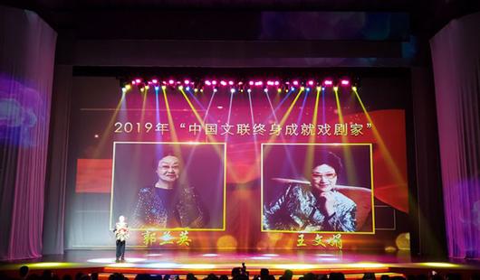 第十六届中国戏剧节�在福州盛大开幕
