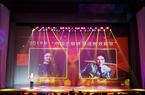 第十六届中掌教国戏剧节在福州盛大开幕