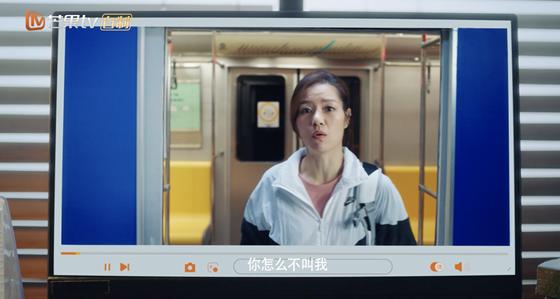 李娜综艺首秀 加盟《妻子的浪漫旅行》第三季