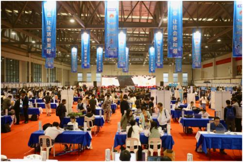 2019海峡信息赛总决赛在福州举行,助力我省数字经济发展