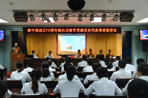 福州火车站邀请参加新中国成立70周年阅兵式海军受阅官兵代表宣讲