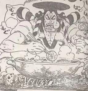 海賊王漫畫960鼠繪漢化最新情報 海賊王第960話漫畫更新 960話鼠繪劇情分析