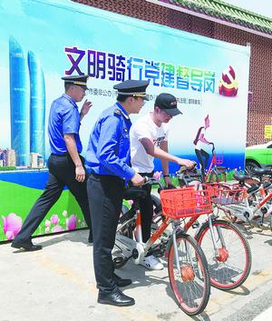 非机动车虚拟停车位 厦门岛内拟设置25000个