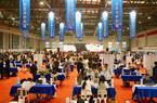 海峽兩岸信息服務創新大賽總決賽福州舉行