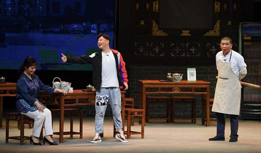 現代晉劇《起鳳街》亮相福州中國戲劇節