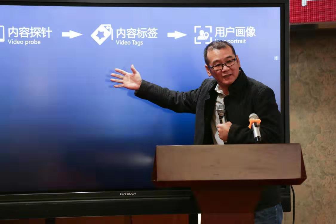 """做足""""融""""字 全国党媒视听融合发展学术研讨会在重庆召开"""