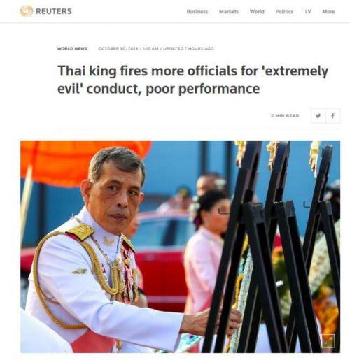 泰國王室變動繼續怎么回事 又有4名官員被解職