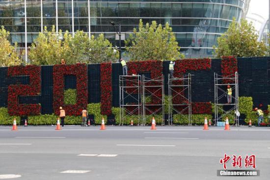 中国进出口银行宣布设立3000亿元支持进口专项额度