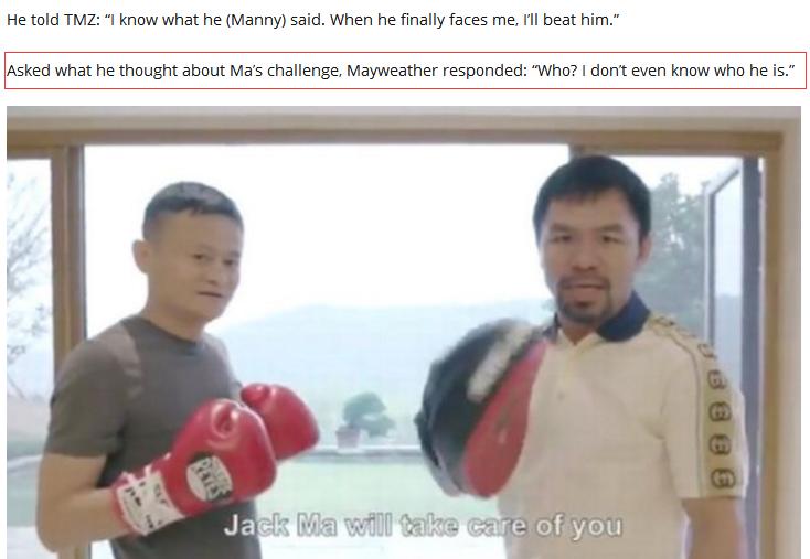 马云挑战世界拳王:任意时间,任意地点!