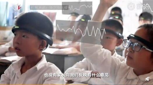 小學生戴頭環走神怎么回事? 小學生戴頭環真的能防走神么?