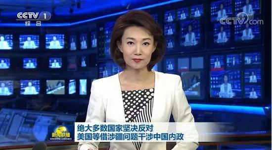 新聞聯播硬氣一幕怎么回事? 新聞聯播上出現了怎樣的硬氣一幕