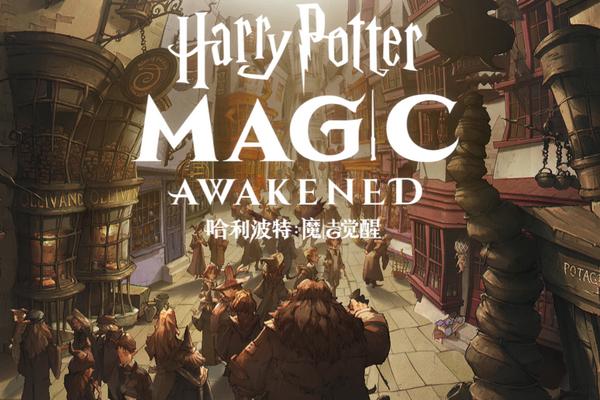 哈利波特》中的魔杖到底是怎样选择主人的?_4399哈利波特魔法觉醒