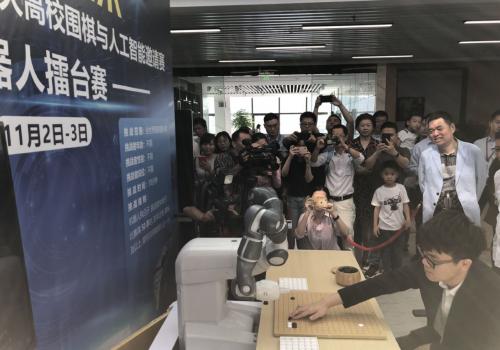 """2019""""象屿杯""""两岸四大高校围棋与人工智能邀请赛厦门开赛"""