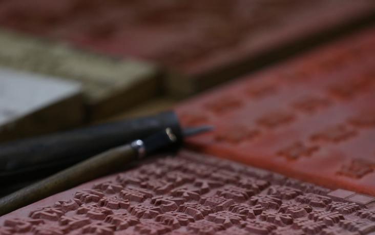 """福建省30余個非遺文化品牌亮相海峽兩岸文博會 零距離體驗""""工匠精神"""""""
