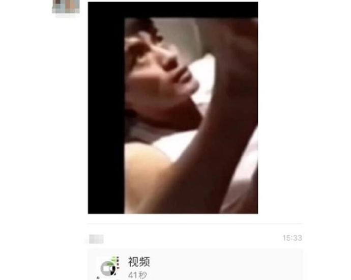王凯视频41秒