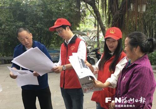"""""""福州党建超市""""搭起服务群众新平台"""