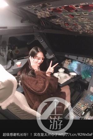 网红进飞行客机舱什么情况 网红进飞行客机舱事件始末最终结果