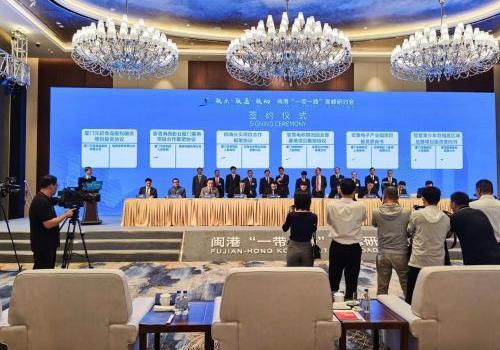 香港海西影业厦门基地等项目签约 郑斌彪表示愿意支持家乡建设