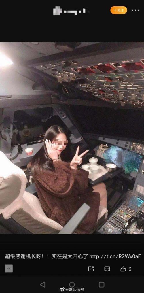 女网红进入驾驶舱 桂林航空涉事机长被处终身停飞