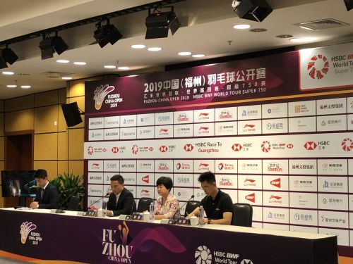 2019中国(福州)羽毛球公开赛明日挥拍 谌龙首轮战林丹