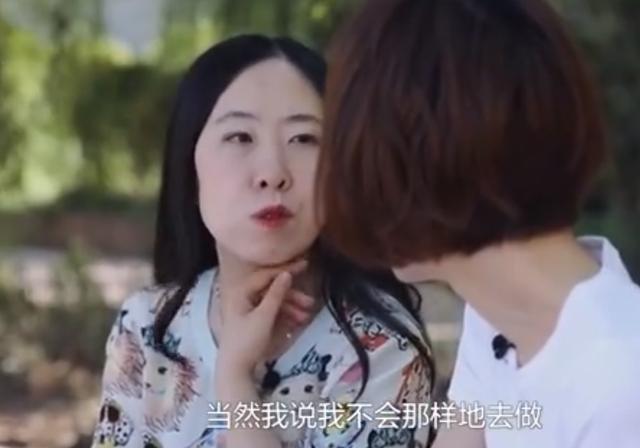 杨丽娟事件_杨丽娟事件视频_杨丽娟事件议论分析