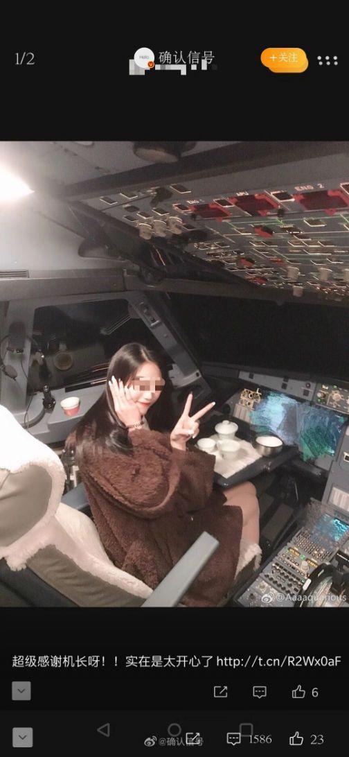 桂林航空机长停飞怎么回事桂林航空机长网红事件始末详情