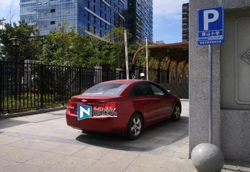 好消息!福州7所学校停车场对外开放,有没在你家边上?