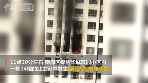 哈尔滨住宅爆炸男子当场身亡,哈尔滨住宅爆炸原因揭秘最新消息