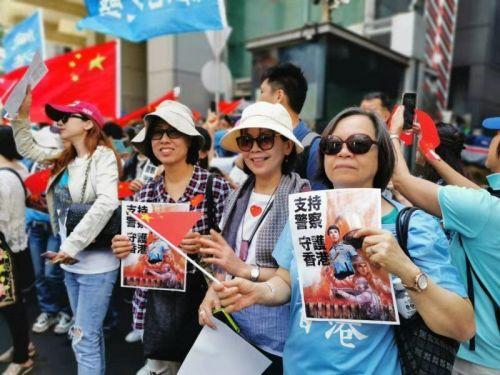 """香港民间团体举行""""一齐行撑警察""""游行集会"""