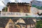 吃蛋燕、拍美照……福州这处千年古镇,秋天去正好