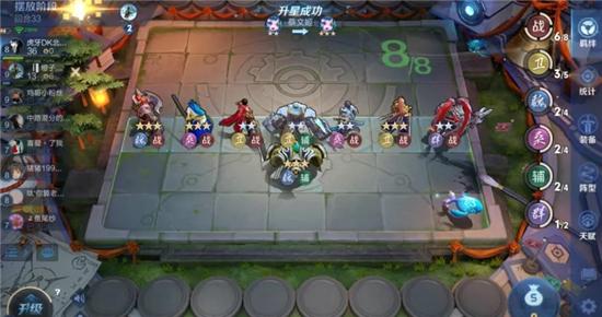 王者榮耀下棋陣容推薦 王者模擬戰最強陣容戰士流玩法攻略