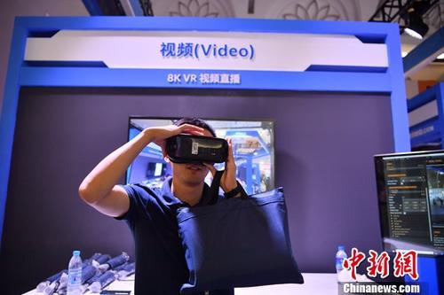 5月21日,觀眾體驗8K VR視頻直播。當日,騰訊全球數字生態大會在昆明滇池國際會展中心開幕。眾多行業領袖、技術大咖、國際知名數字經濟研究者齊聚春城,共同探討科技推動下的產業智慧升級路徑和數字經濟發展趨勢,分享消費互聯網與產業互聯網深度融合的創新思想和最新成果。<a target='_blank' href='http://www.chinanews.com/'>中新社</a>記者 劉冉陽 攝