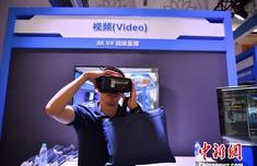 发改委:近3年中国数字经济总量年均增长达20%