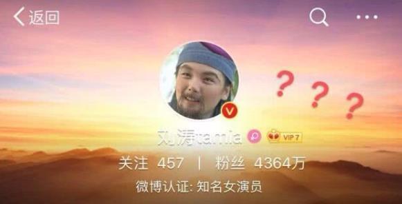 刘涛头像怎么了 刘涛为什么放这样一个头像有什么含义吗