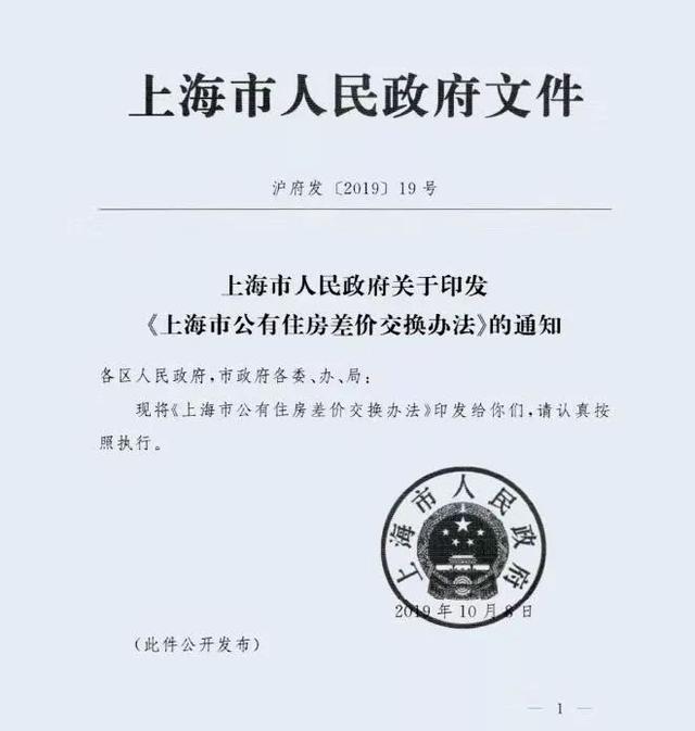 上海使用�喾肯拶� 8月曾放���R港新片�^限�