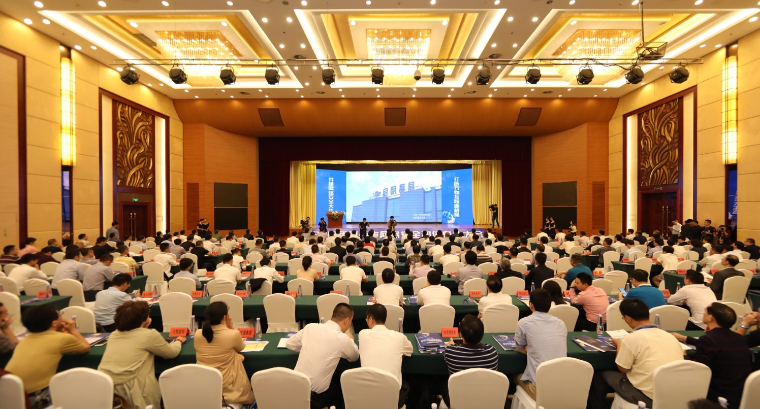 聚焦最前沿技术 2019漳州市网络安全和信息化大会开幕