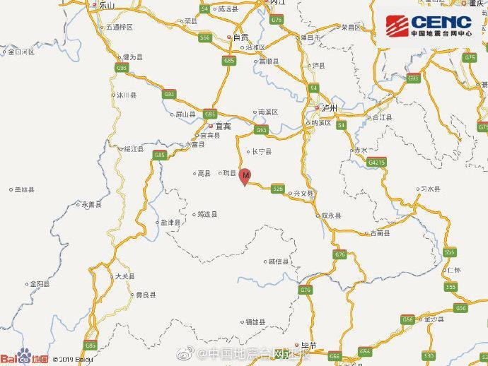 宜宾3.2级地震详细新闻介绍?四川宜宾3.2级地震什么时候发生的详情