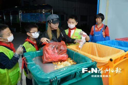福州:红领巾督导员上岗参与垃圾分类