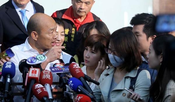 韩国瑜被曝曾买豪宅成话题 台湾网民看不下去了