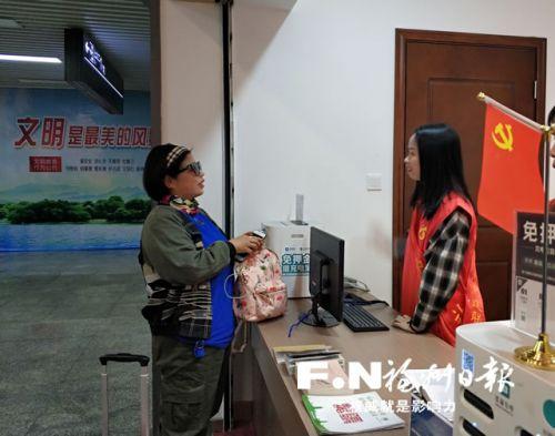 """福州火车站""""八闽第一站""""公共服务平台运行满月"""