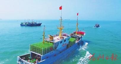 连江县生态产品市场化改革迈开高质量发展步伐