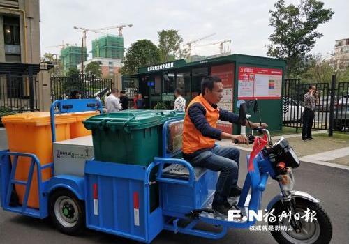 福州晋安岳峰镇给垃圾分类屋评星 此举属全市首创