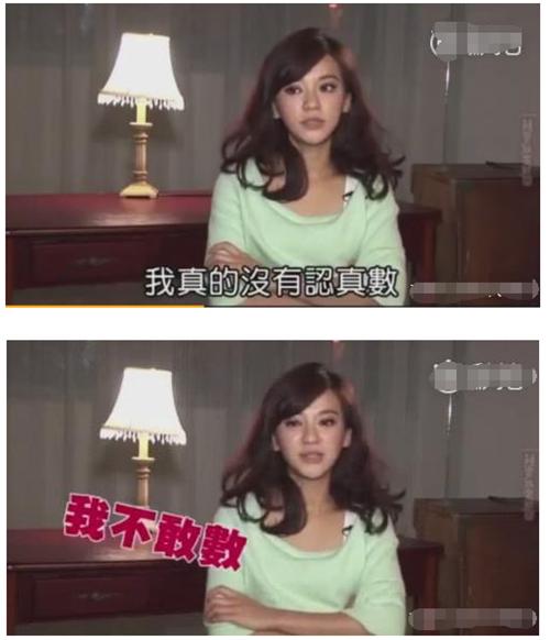 陈意涵被曝交往过47个男朋友?老公许复翔的反应亮了!