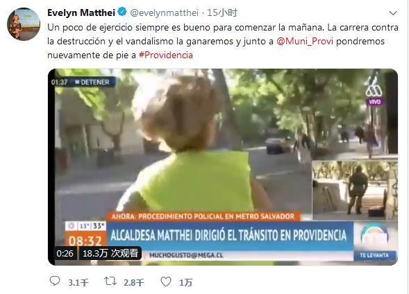 """开溜!智利一市长为躲避记者采访 """"拔腿就跑"""""""