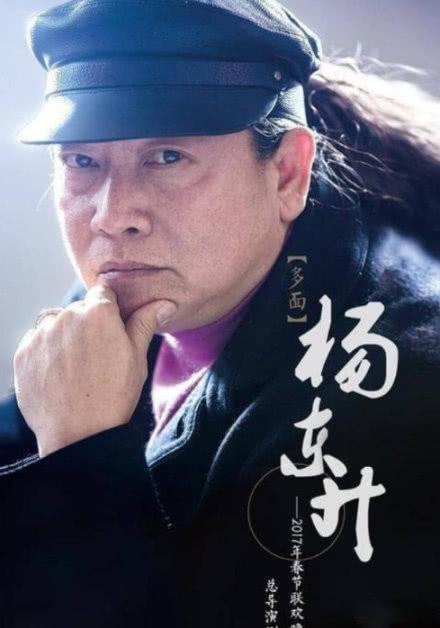 杨东升任春晚导演 杨东升是谁个人资料这是他第3次任春晚导演