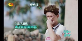 吴磊头发烧焦了怎么回事 吴磊头发是怎么烧焦的图片曝光太可爱了