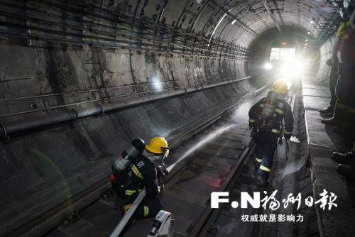 福州地铁首次邀请市民参与火灾疏散演练