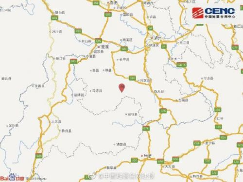 四川宜宾发生4.1级地震怎么回事?四川宜宾发生4.1级地震详细情况