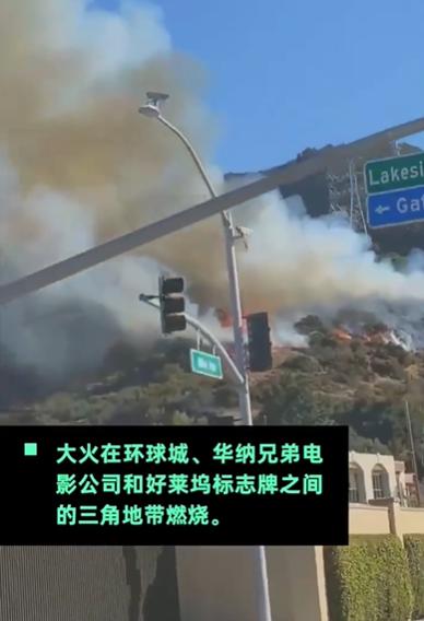 加州大火燒到好萊塢怎么回事?加州大火燒到好萊塢原因現場圖