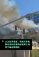 加州大火烧到好莱坞怎么回事?加州大火烧到好莱坞原因现场图
